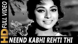 Neend Kabhi Rehti Thi Aankhon Mein | Lata Mangeshkar | Aasra 1966 Songs | Mala Sinha, Biswajeet
