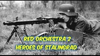 Самая настоящая игра про вторую мировую войну!Red Orchestra 2 Heroes of Stalingrad