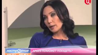 Арбуз поможет похудеть Arbus TV