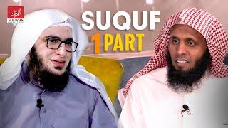 Cover images Suquf - PART 1 | Mansour Salimi - Mansour Fahad | #alfurqanproductions