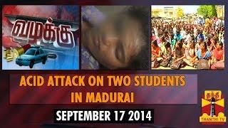 "Vazhakku(Crime Story) - ""Acid Attack On 2 College Girls In Madurai"" (17/09/2014) - Thanthi TV"