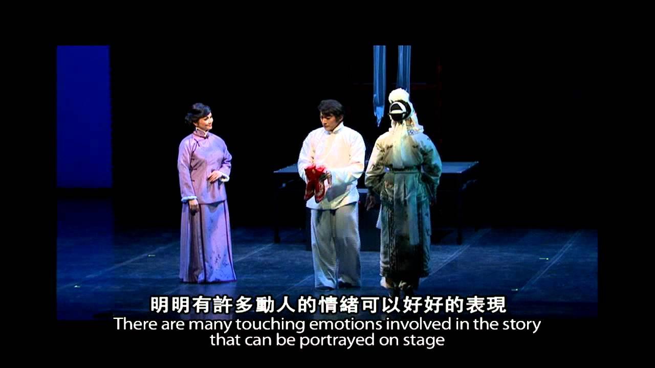 第10屆臺新藝術獎 京典舞臺劇《百年戲樓》入圍者訪談 - YouTube