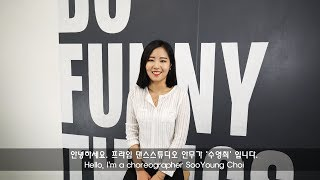 INTERVIEW - SooYoung Choi