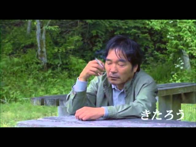 映画『樹海のふたり』予告編