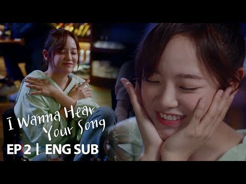 kim-se-jeong,-are-you-drunk?-[i-wanna-hear-your-song-ep-2]