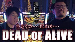 SEASON3 #4「ウシオとモロゲンと」2019年3月25日SAKURA備後東店