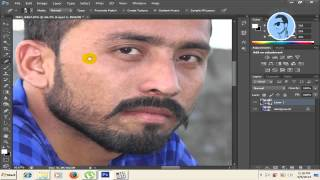 How To Clean your Face Using Photoshop  Face Cleaning Urdu Tutorials