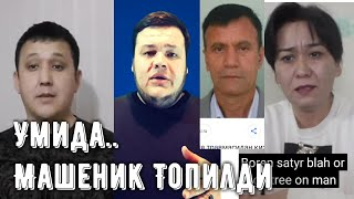 Умида Машеник Шухратни Шериги Тупойлар Мияни Ишлатларинг