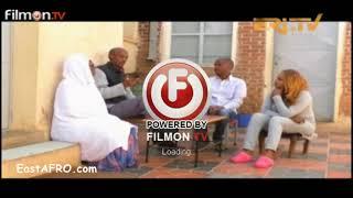 Eritrean Movie ስድራ Sidra (December 9, 2017)