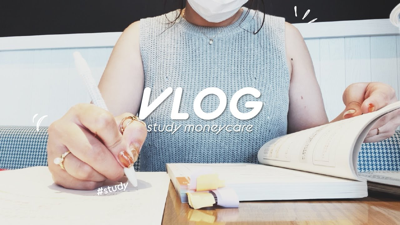 [VLOG]私の日常と投資の関わり方/社会人の投資勉強/study vlog