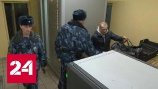 Один день, проведенный в СИЗО, будет приравниваться к полутора или двум дням в колонии - Россия 24