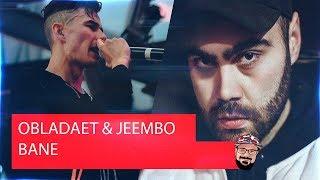 Реакция на OBLADAET & JEEMBO — BANE