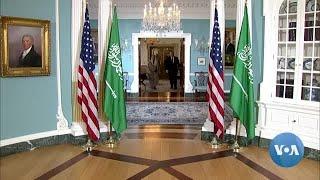 Pompeo Saudi Arabia Preview WEB