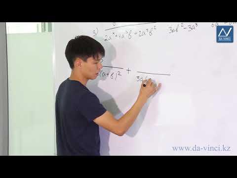 Сложение и вычитание алгебраических дробей с разными знаменателями видео урок