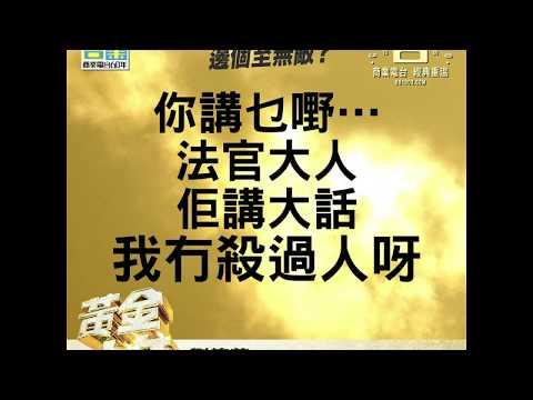 【免費重溫】有能力就有價值  《黃金少年》異能鬥平凡 邊個至無敵?