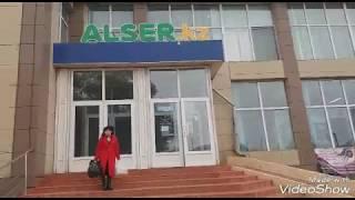 Школе 80лет