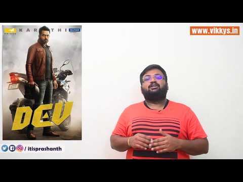 Dev review by Prashanth