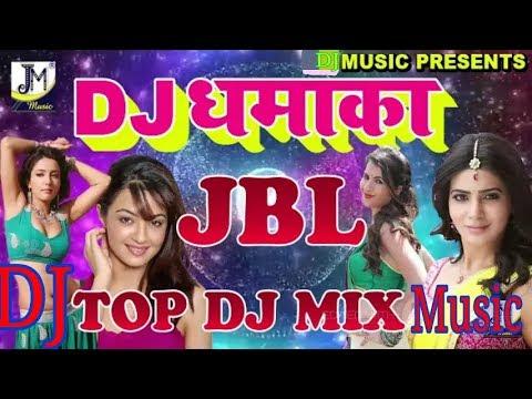 New JBL Kick Bhojpuri Dj Remix 2019(Hard Kick Mix DJ Music)