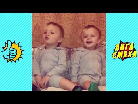 Попробуй Не Засмеяться С Детьми - Смешные Дети! Лучшие Видео Для Детей Ржака! Приколы С Детьми 2018!