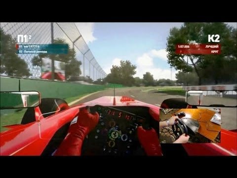 Руль Thrustmaster Ferrari Red Legend