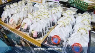 丹波黒大豆甘納豆 ㈲谷口商店