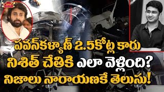 SHOCKING! The Car which is Driven by Nishith is Pawan Kalyan