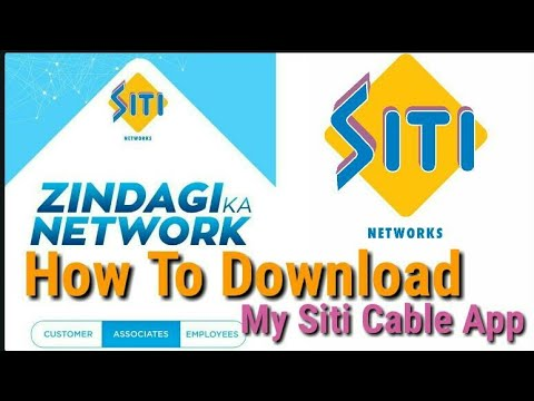 How To Download Citi Cable App Youtube