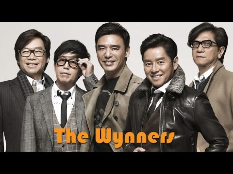 Sha La La La La - The Wynners - Lyrics/บรรยายไทย