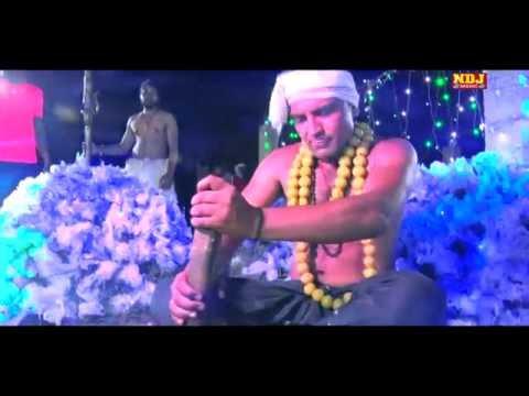 New Haryanvi Bhole Nath Song 2016 / भोले के पुजारी मस्त मलंगा / Ramehar Mahla / NDJ Music