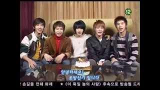 20051215 시아준수 20살 생일파티 xia xiah junsu 20th birthday 특종km뉴스soul