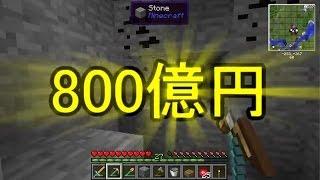 【Minecraft】ありきたりな工業と魔術S2 Part06【ゆっくり実況】
