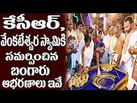 You will be surprised by seeing the jewellery donated to Lord Venkateshwara from Telangana CM KCR