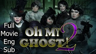 Repeat youtube video Full Thai Movie : OH MY GHOST 2 [English Subtitle] Thai Comedy