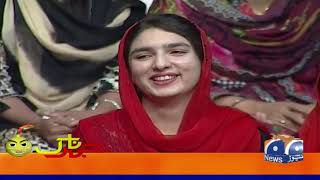 Khabarnaak | 27th September 2019  | Part 03