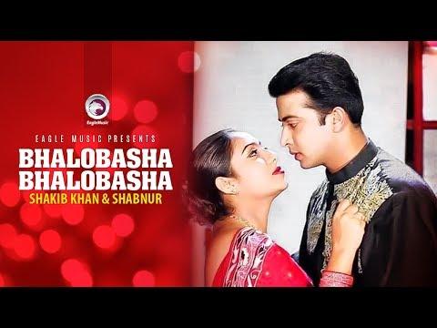 Bhalobasha Bhalobasha   Bangla Movie Song   Shakib Khan   Shabnur   Dighi   Full Video Song