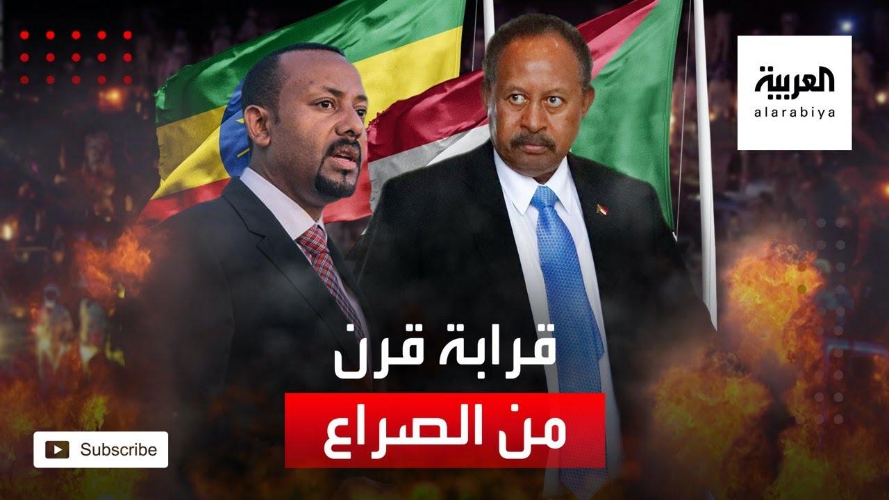 قصة الفشقة التي أشعلت التوتر الحدودي بين السودان وإثيوبيا  - نشر قبل 5 ساعة