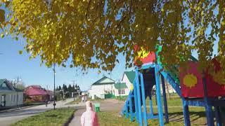 Первомайский парк осенью