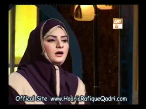 Ya Rabbi Allah by Hooria Faheem Qadri New Album 2011.wmv