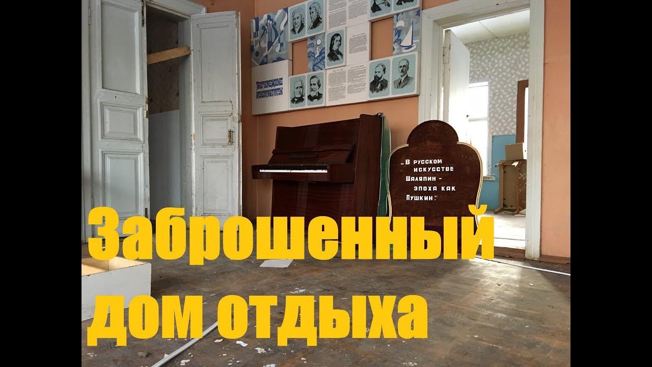 Мемориальный дом-музей исаака ильича левитана, плес: просмотрите отзывы (174 шт. ), статьи и 97 фотографий мемориальный дом-музей исаака.