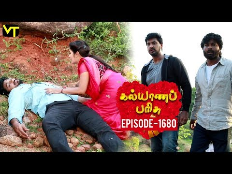 Kalyana Parisu Tamil Serial Latest Full Episode 1680 Telecasted on 11 September 2019 in Sun TV. Kalyana Parisu ft. Arnav, Srithika, Sathya Priya, Vanitha Krishna Chandiran, Androos Jessudas, Metti Oli Shanthi, Issac varkees, Mona Bethra, Karthick Harshitha, Birla Bose, Kavya Varshini in lead roles. Directed by P Selvam, Produced by Vision Time. Subscribe for the latest Episodes - http://bit.ly/SubscribeVT  Click here to watch :   Kalyana Parisu Episode 1679 https://youtu.be/9yEhmOpy_kY  Kalyana Parisu Episode 1678 https://youtu.be/510YpxlKGCs  Kalyana Parisu Episode 1677 https://youtu.be/3ZMx-sQIxDg  Kalyana Parisu Episode 1676 https://youtu.be/ZBOglV5c_U4  Kalyana Parisu Episode 1675 https://youtu.be/TkZlBKWzMG4  Kalyana Parisu Episode 1674 https://youtu.be/H8Pc7qt4P14  Kalyana Parisu Episode 1673 https://youtu.be/QMHms7LAcoU  Kalyana Parisu Episode 1672 https://youtu.be/4T5oojKGgiU  Kalyana Parisu Episode 1671 https://youtu.be/Gj6w05tpAj8  Kalyana Parisu Episode 1670 https://youtu.be/SRXxWRwBl_0  Kalyana Parisu Episode 1669 https://youtu.be/RJyg3YC6GkI  Kalyana Parisu Episode 1668 https://youtu.be/iNCv-deZNXc  Kalyana Parisu Episode 1667 https://youtu.be/8CZir248pIk   For More Updates:- Like us on - https://www.facebook.com/visiontimeindia Subscribe - http://bit.ly/SubscribeVT