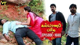 KalyanaParisu 2 Tamil Serial   கல்யாணபரிசு   Episode 1680   11 Sep 2019   Sun TV Serial
