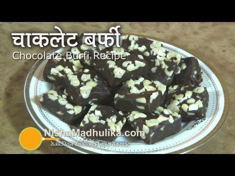 Chocolate Burfi Recipe | How To Make Chocolate Barfi