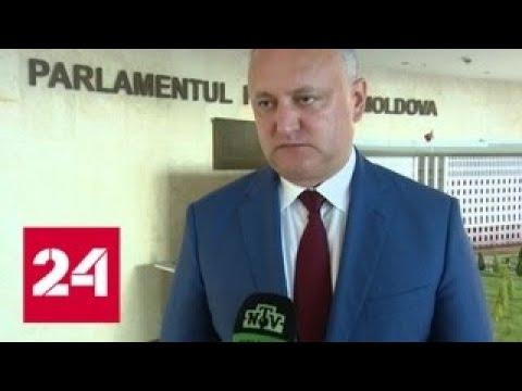 В Молдавии приведен к присяге новый кабмин - Россия 24