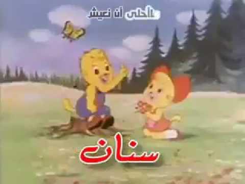 برامج اطفال قديمه Youtube