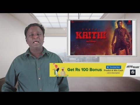 KAITHI Review - Kaidhi - Karthi, Lokesh Kanagaraj - Tamil Talkies
