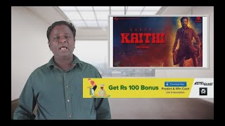 KAITHI Review - Kaidhi - Karthi, Lokesh Kanagaraj - Tamil Talkies