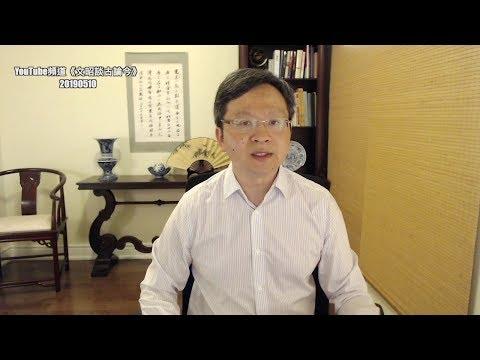 """文昭:刘鹤到美、25%关税开征、带来意外好处的""""丧权辱国"""""""