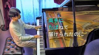 ひだまりの詩 / Le Couple 歌・演奏 / 水野幸代 作詞 / 日向敏文 作...
