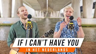 Gambar cover Zo klinkt IF I CANT HAVE YOU in het Nederlands | BENR COVER (Shawn Mendes)