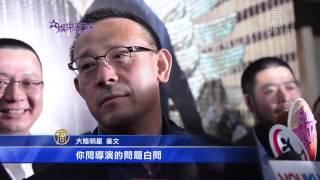 姜文香港亮相推广新片《一步之遥》